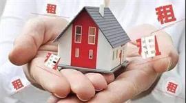 高素质租户,理应被更多发现和善待