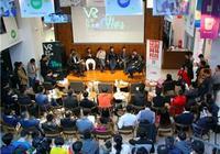 开物沙龙第三期VR专场 VR元年玩点啥?