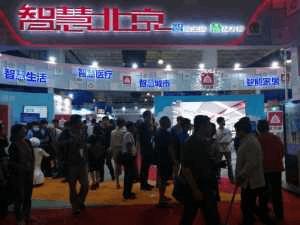 晋风 晋韵 晋文化 亮相北京文博会