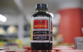 美国流感肆虐1周死千人 中国枇杷膏遭哄抢