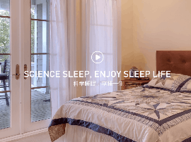 【产品】Sleepace将完善智能卧室硬件生态布局