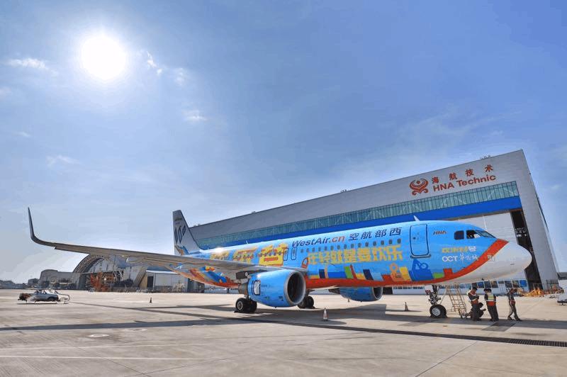 全球首架欢乐谷主题飞机今日首航 顺利飞抵重庆