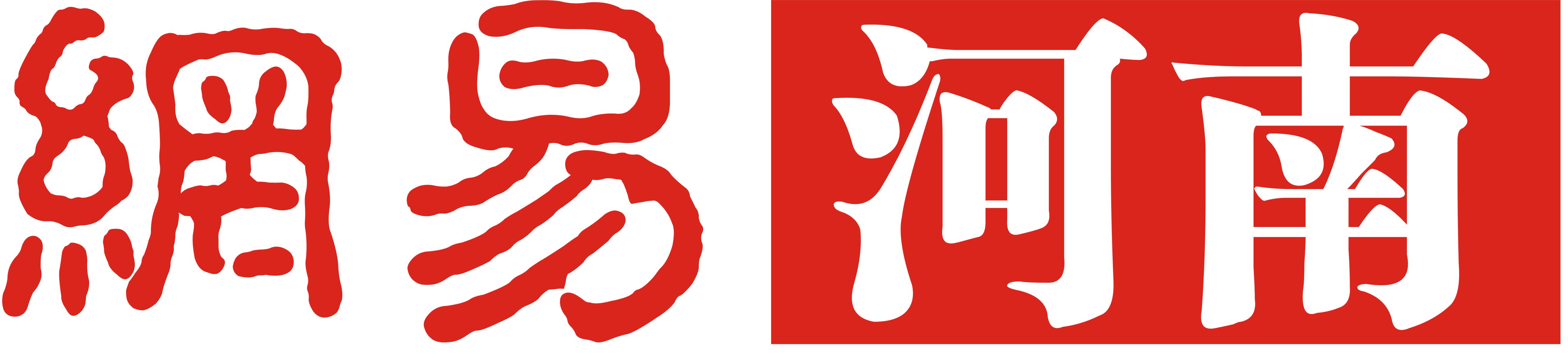 消费维权频道