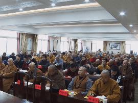 2017年忻州市佛教界代表人士培训班在五台山举行