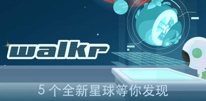 App Store 本周精品推荐 July 14