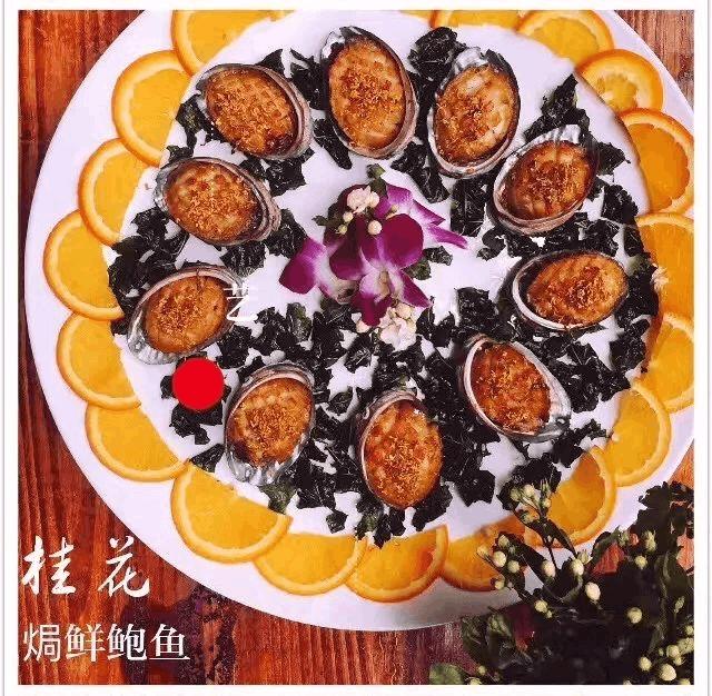 国庆哪儿都不去,就在2017顺德(华侨城)美食节重温《