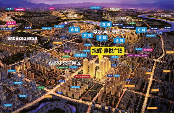 5个数字告诉你蔡家如何成为重庆北投资新风向的