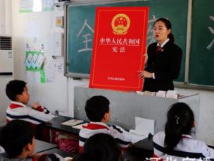 广平县:迎接宪法日 普法进校园