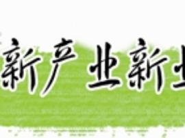 泰州3家单位入选第二批省五星级乡村旅游区创建名单
