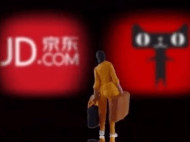 """暗斗转明争 天猫推出""""买贵必赔""""开火京东自营"""