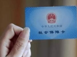 宜昌市民卡三峡景区旅游年卡功能将正式开通