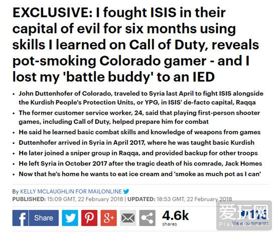 """抗击ISIS的美国青年辟谣称自己根本不玩""""使命召唤"""""""