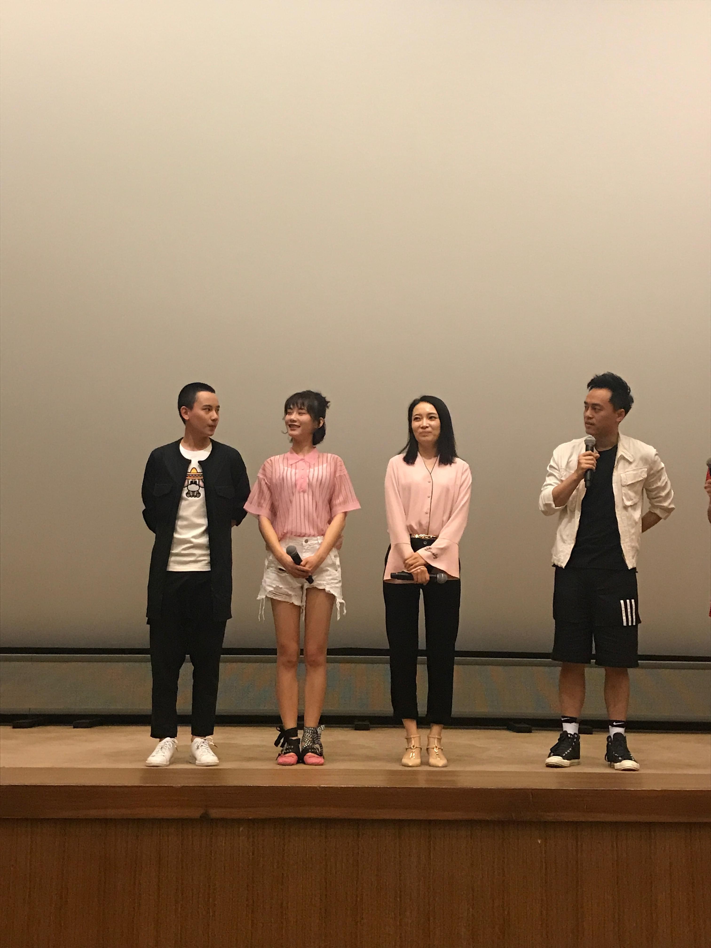 《谁的青春不迷茫》大影节展映 举办主创见面会