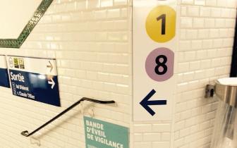 """拥有""""对残疾人最不友善地铁""""的巴黎却要办残奥会"""
