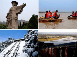 山西围绕黄河深挖旅游资源 大禹渡景区抢占先机