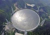 世界最大综合孔径射电望远镜首台天线出厂