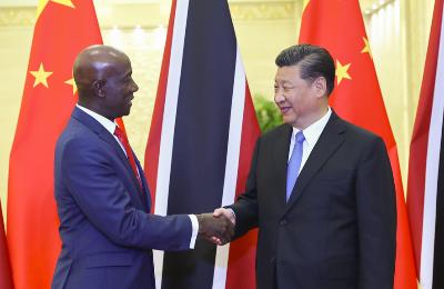 习近平会见特立尼达和多巴哥总理