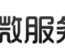 闻喜县国税局微服务 助推县域经济大发展