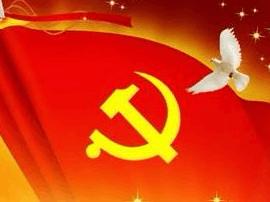 朔州市文化局机关党支部专题学习廖俊波同志先进事迹