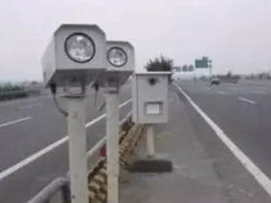 6月8日 晋北高速路况一切正常