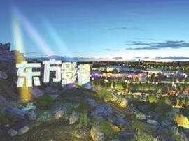 """青岛打造世界级影视产业高地 构建""""东方梦工厂"""""""