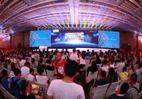 新东方第三届留学菁英汇盛典在北京举办