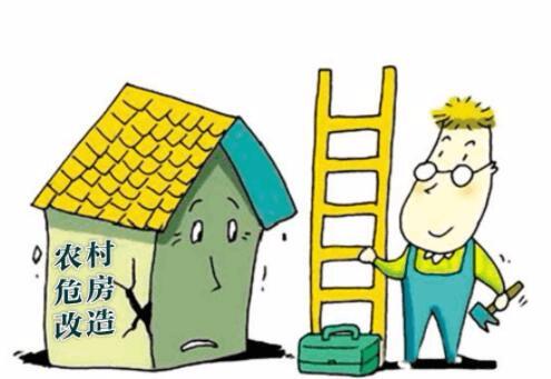 2年内, 荆州要为农村这4类贫困家庭改造危房