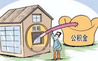 北京市户籍无房家庭可在租住地入学