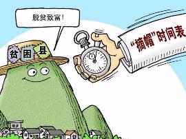 灵宝市豫灵镇:围绕精准抓扶贫 大兴产业助脱贫