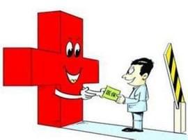 新增低保、重残人员办居民医保须到社区办理