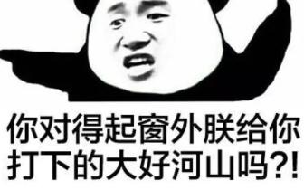 韶关|花絮彩蛋——韶关竟有这样的主播