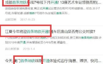 中国城市即将迎来第二波崛起!未来,这些城市的涨幅要比一线
