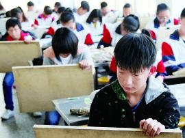 青岛崂山区部分学校公布特长生计划:崂山三中招34名