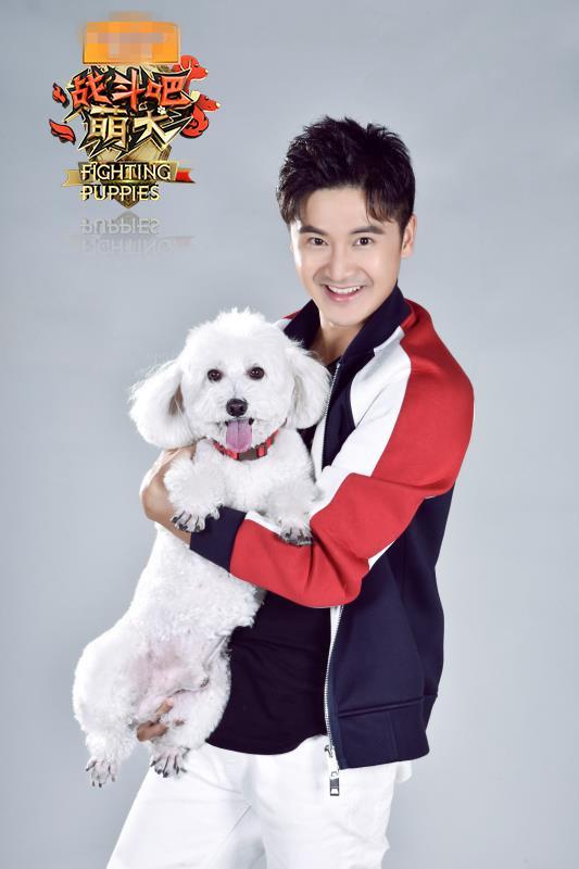 《战斗吧萌犬》5月1日首播 田亮自嘲在家人不如狗