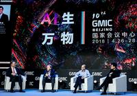 AI大牛呼吁:为了人类共同福祉 国家企业间应多合