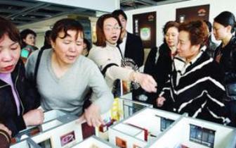 """广东东莞拟推出买房""""冷静期""""下定两天内可反悔"""