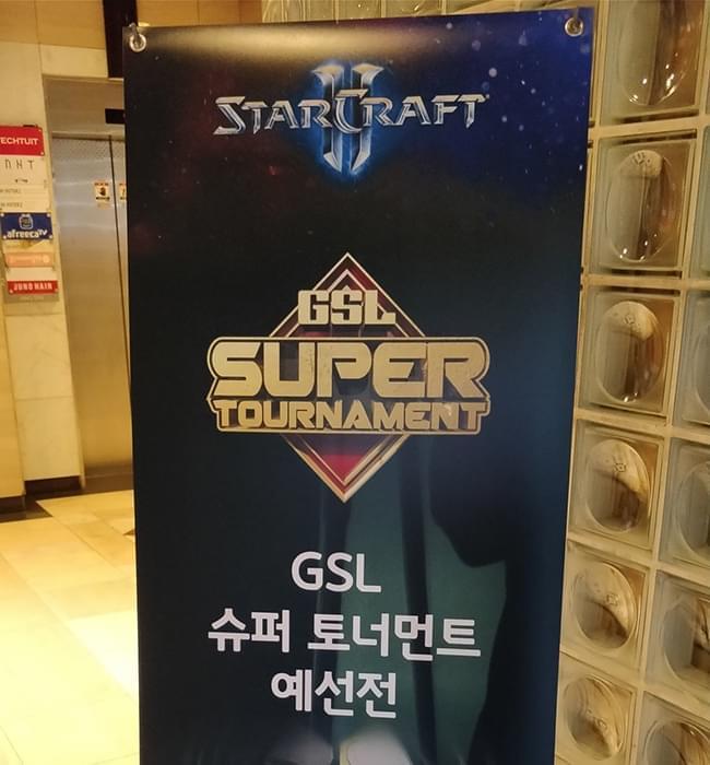 唯一的非韩选手!国手TIME杀入GSL星际2超级赛正赛