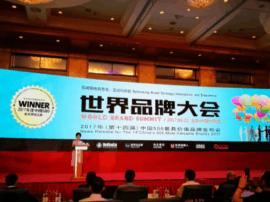 三棵树荣膺中国500最具价值品牌,品牌价值148.65亿元