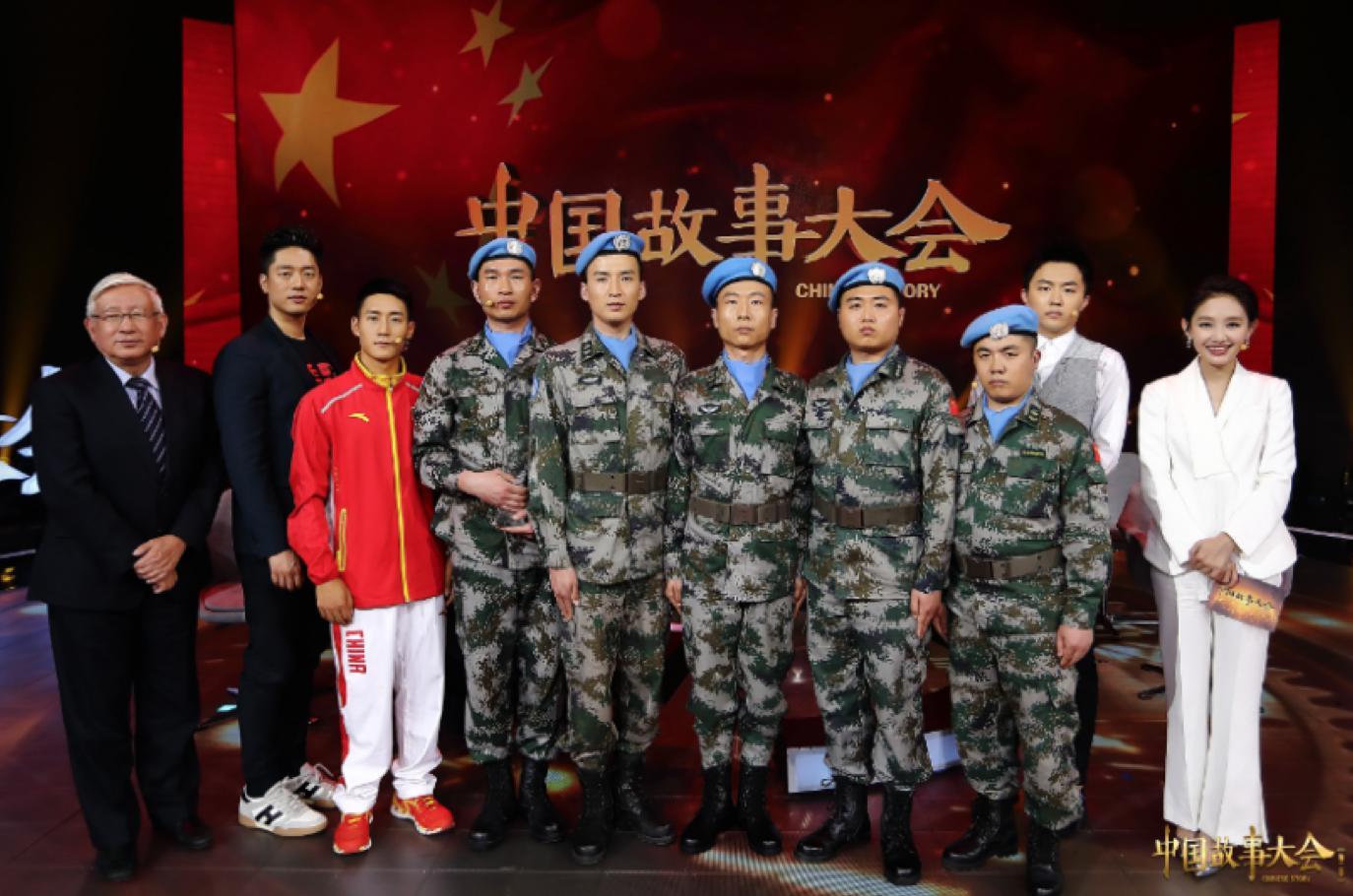 凌潇肃《中国故事大会2》 讲述最可爱