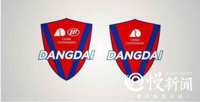 曝力帆退出足球舞台 队徽中已去除力帆企业标识