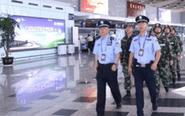 扬泰机场安检升级 小纸片可查出爆炸物