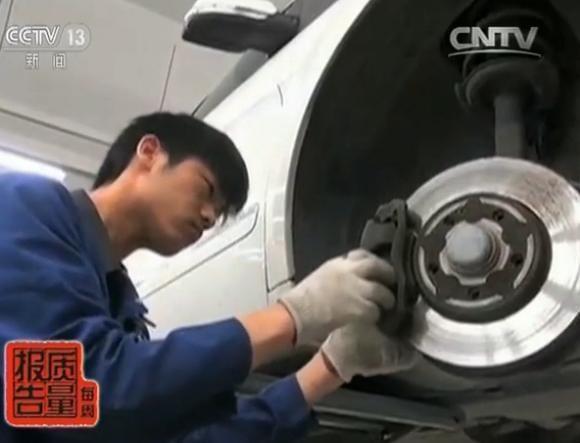 宝马等品牌进口刹车片连续2年检测不合格