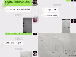 曝光南昌泥巴公社商谈不成反被无端责骂