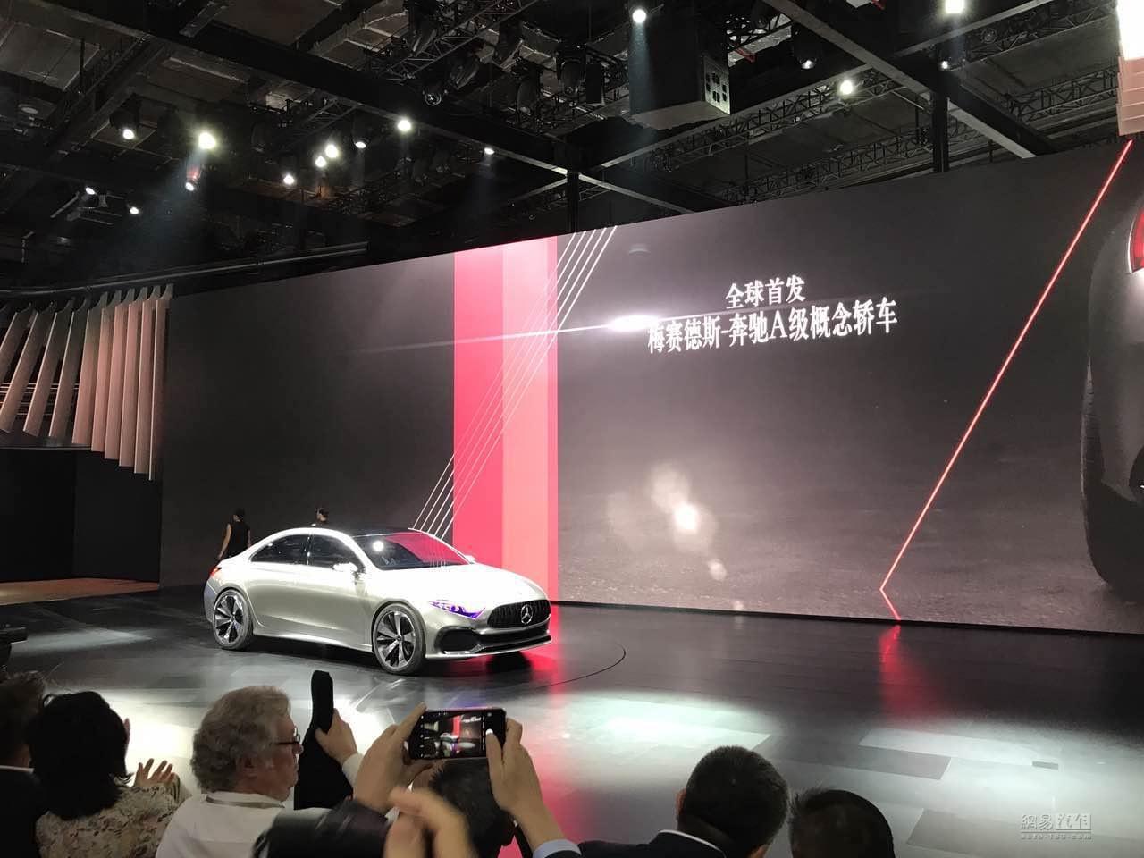 2017上海车展:奔驰Concept A Sedan亮相