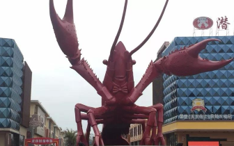 """吃虾时节探访""""虾乡"""",看潜江小龙虾为啥红透全国?"""