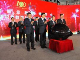 内蒙古统一战线举办庆祝自治区成立70周年书画展