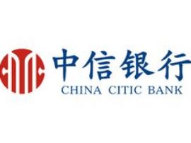 中信银行福州分行举办贵宾客户花艺DIY活动
