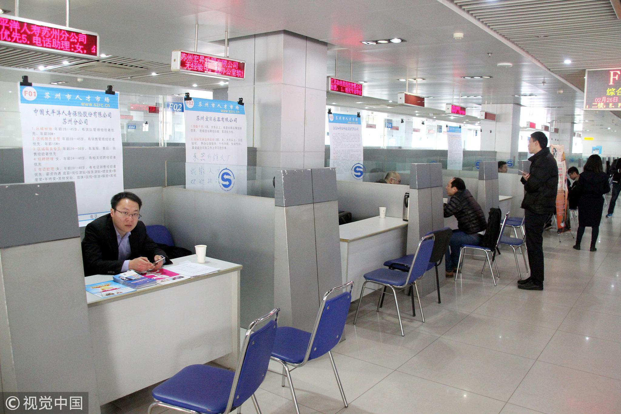 2017年2月26日,苏州市人力市场招聘大厅内显得十分冷清/视觉中国