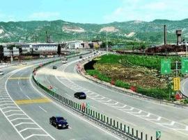 太古高速19日至22日施工 古交往太原方向封闭
