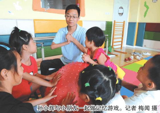 世界记忆大师孙小辉回荆州探亲